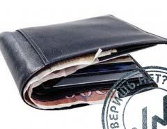 кошелек, портмоне