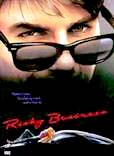 Супершпион Тома Круза в фильме Миссия невыполнима -2 может считывать секретное задание не снимая солнцезащитных очков Ray-Bans, а точнее в самих очках с внутренней стороны стекол.
